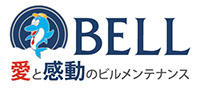 株式会社ベルのロゴ