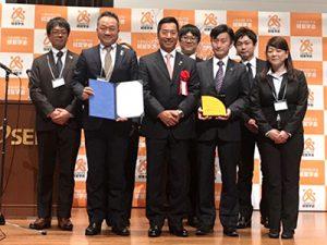日本で一番大切にしたい会社のイメージ