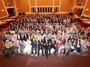 全社員大会のイメージ