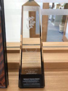 ビルメンドリプラ 世界大会出場!!