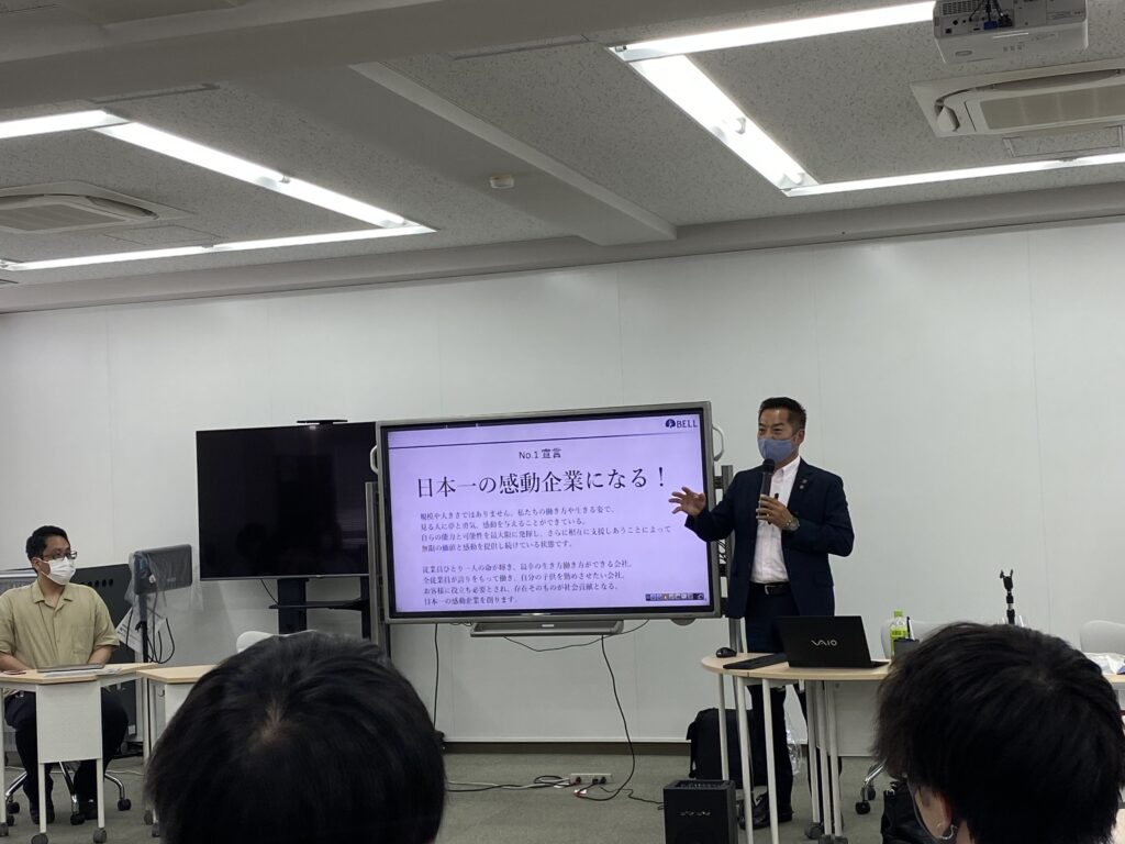 帝塚山大学で講義を行いました。